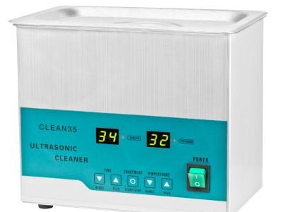 myjka clean 35